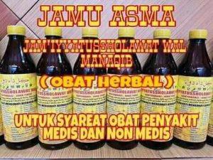 JAMU HERBAL JSM